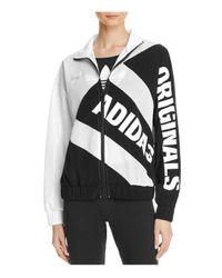 Adidas Originals Black Mesh Zip Track Jacket