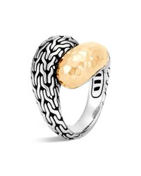 John Hardy Metallic Classic Chain Hammered 18k Gold And Sterling Silver Ring