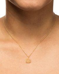 Dogeared Metallic New Beginnings Necklace