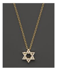 Meira T 14k Yellow Gold Star Of David Necklace With Diamonds, .13 Ct. T.w.
