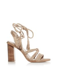 Joie Metallic Banji Braided Ankle Tie High Heel Sandals