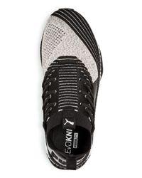 PUMA Gray Men's Tsugi Jun Cubism Knit Lace Up Sneakers for men