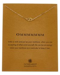 Dogeared - Metallic 14k Over Silver Om Necklace - Lyst