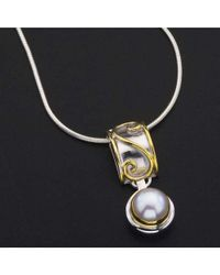 Jewelista | Gray Sterling Silver, Gold & Pearl Pendant | Lyst