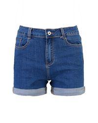 Boohoo Blue Molly Roll Hem Denim Shorts