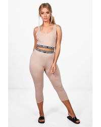 Boohoo Natural Plus Hannah 'cutie With A Booty' Co-ord Set