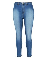 Boohoo Womens Plus High Rise Stretch Skinny Jeans - Blue - 14