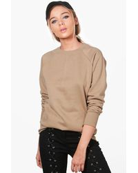 Boohoo Natural Connie Oversized Crew Neck Sweat