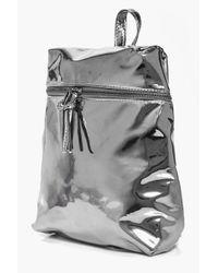Boohoo Charlotte Zip Shine Metallic Backpack