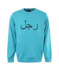 Boohoo Blue Embroidered Arabic Man Sweater for men