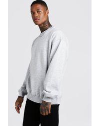 BoohooMAN Gray Basic Oversized Crew Neck Sweatshirt for men