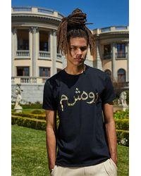 Boohoo Black French Montana Slogan Foil Print T-shirt for men