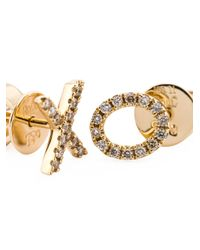 Rosa De La Cruz - Metallic Xo Diamond Earrings - Lyst