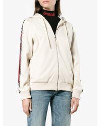 Gucci Green Cream Crystal Stripe Zipped Sweatshirt