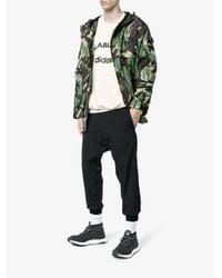 Adidas Black Ultraboost All Terrain Sneakers for men