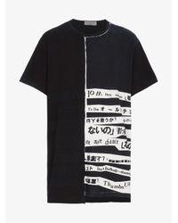 Yohji Yamamoto Black Long Message Text Cotton T Shirt for men