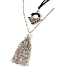 Forever 21 - Metallic Southwestern-Inspired Tassel Necklace Set - Lyst