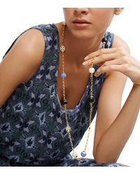 Tory Burch Metallic Saher Simple Mixed Bead Rosary Necklace