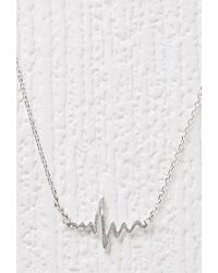Forever 21 | Metallic Cool And Interesting Heartbeat Pendant Necklace | Lyst