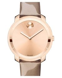 Movado - Metallic 'bold' Round Patent Leather Strap Watch - Lyst