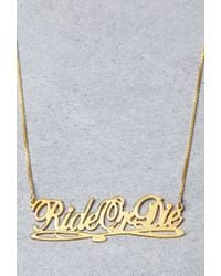 Forever 21 Metallic Mala By Patty Rodriguez Ride Or Die Necklace