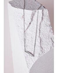 Missguided - Metallic Leaf Charm Body Chain Silver - Lyst