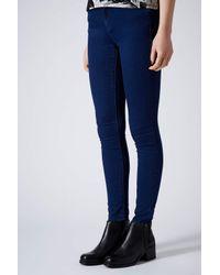 TOPSHOP - Black Ark Double Zip Ankle Boots - Lyst