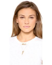 Heather Hawkins - Metallic 2 Layer Floated Artifact Necklace - Lyst