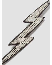Macon & Lesquoy Metallic Eclair Silver Lightning Bolt Brooch Silver