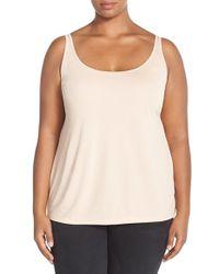 Eileen Fisher White Slim Silk Jersey Camisole