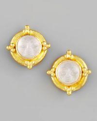Elizabeth Locke | Metallic Man-in-the-moon Intaglio Stud Earrings | Lyst