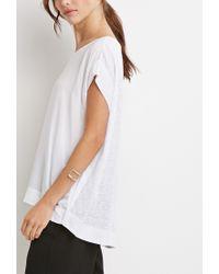 Forever 21 | White Slub Knit-back Top | Lyst
