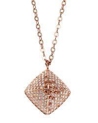 Swarovski   Multicolor Rose Gold-Tone Tactic Pendant & Necklace   Lyst