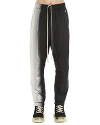Rick Owens Gray Two-tone Drawstring Track Pants for men