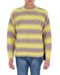 we11done Multicolor Gradation Stripe Knit Sweater