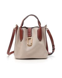 Marc Jacobs Natural The Reporter Crossbody Bag