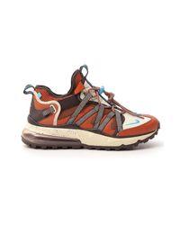 Nike Multicolor Air Max 270 Bowfin Sneakers for men