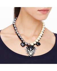Rada' - Black Glass Pearl Necklace - Lyst