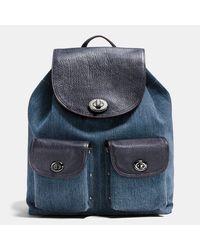 COACH Blue Turnlock Rucksack In Colorblock Denim