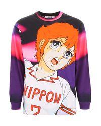 T-Shirt Mila E Shiro di MSGM in Multicolor da Uomo