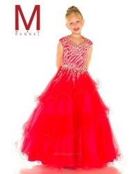 Mac Duggal - Red Cap Sugar Gown In Water Melon - Lyst