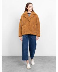 STAND Multicolor Marina Teddy Jacket