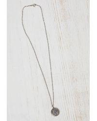 Current/Elliott - Multicolor Vintage Necklace - Lyst