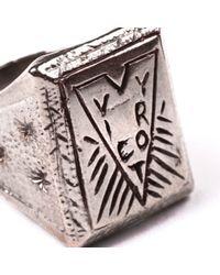 Lulu Frost - Metallic G. Frost Victory Ring for Men - Lyst