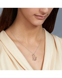 Hillier Metallic Cat Paperclip Necklace
