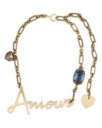 Lanvin - Metallic Amour Pendant Necklace - Lyst