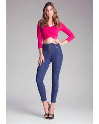 Bebe Blue Schiffer Skinny Jeans