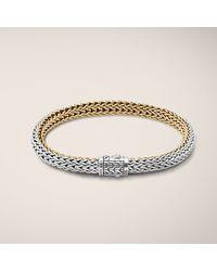 John Hardy | Metallic Small Reversible Bracelet | Lyst