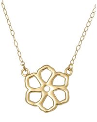 Lord & Taylor | Metallic 14 Kt. Yellow Gold Flower Silhouette Charm Necklace | Lyst