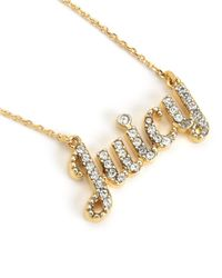 Juicy Couture | Metallic Pave Juicy Necklace | Lyst